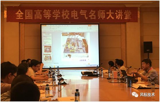 广州大学教育技术学_谈谈Proteus半物理仿真技术 – 广州风标教育技术股份有限公司