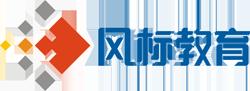 广州风标教育技术股份有限公司